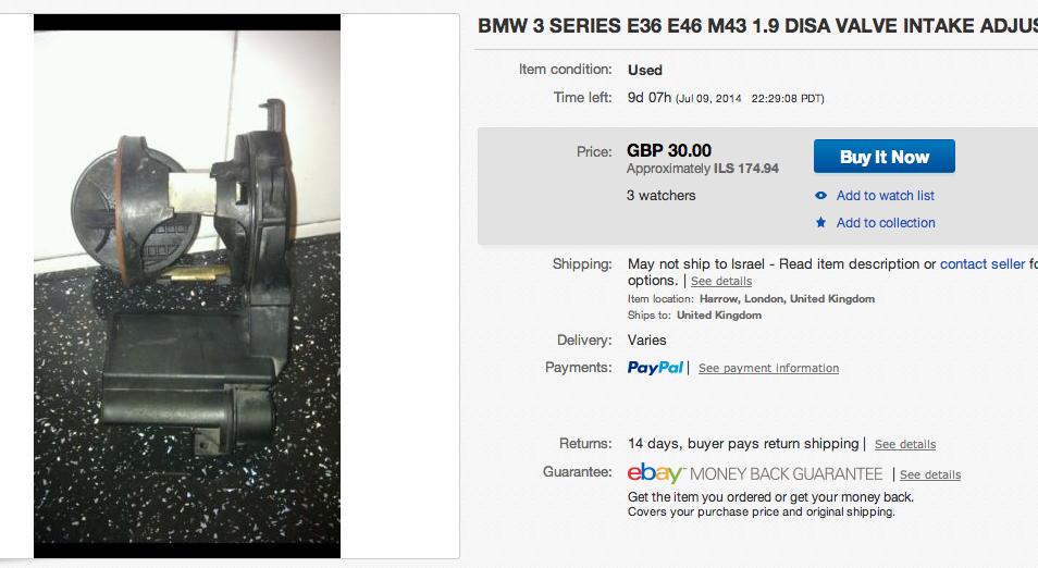 My BMWs: M43 DISA - Differenzierte Sauganlage