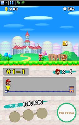 【NDS】新超級瑪利歐兄弟中文版(New Super Mario Bros)!