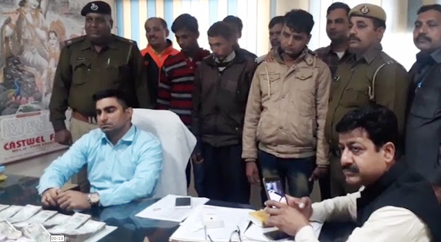 3 robbers robbed of 45 lakh robbed of Faridabad police, looted in Ola taxi