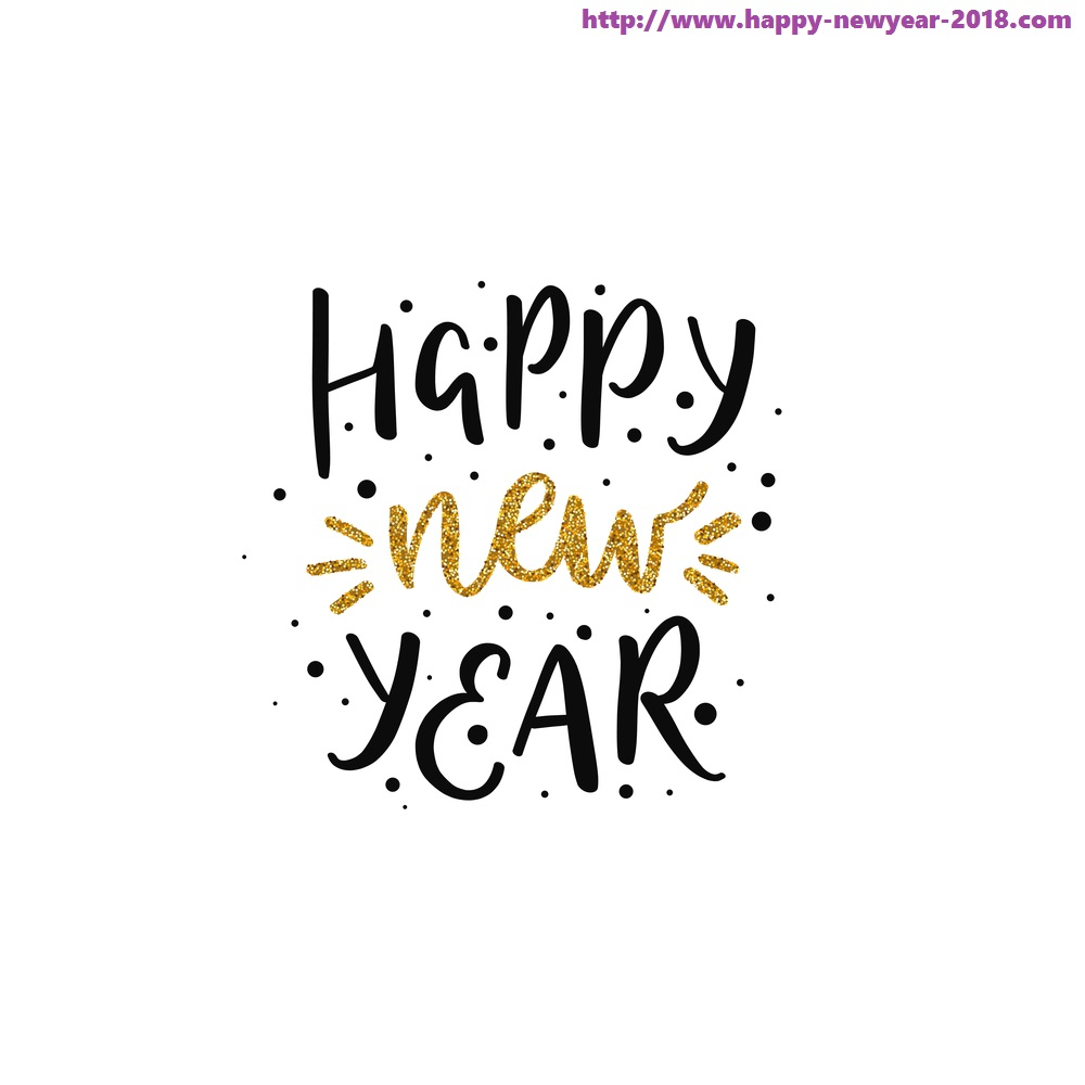 Best New Year Greetings 2018 Merry Christmas And Happy New Year 2018