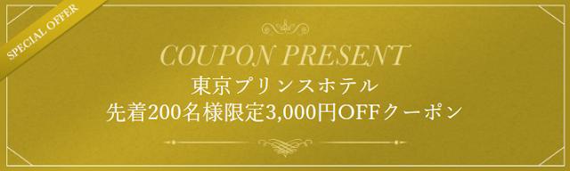 //ck.jp.ap.valuecommerce.com/servlet/referral?sid=3277664&pid=884850032&vc_url=https%3A%2F%2Fwww.ikyu.com%2Fap%2Fsrch%2FCouponIntroduction.aspx%3Fcmid%3D5757
