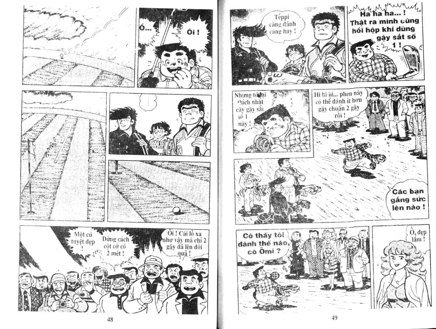 Ashita Tenki ni Naare chapter 5 trang 23
