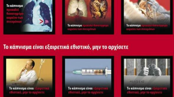 Airtel dating ιστοσελίδα