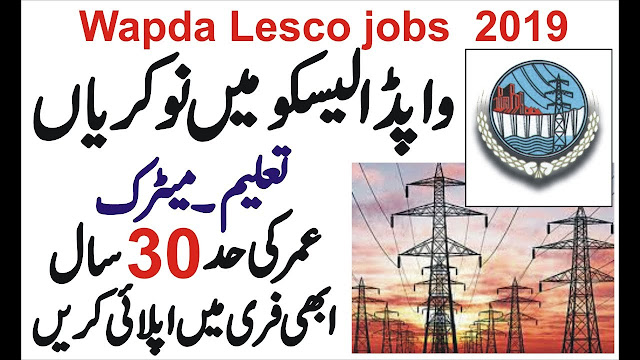 WAPDA LESCO Jobs 2019 Download Application Form