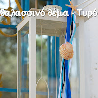 http://texnitissofias.blogspot.gr/2014/07/blog-post_22.html