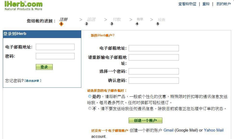 中文轉英文地址 郵局|地址- 中文轉英文地址 郵局|地址 - 快熱資訊 - 走進時代
