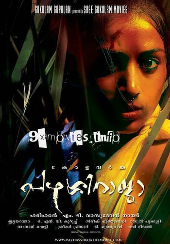 Kerala Varma Pazhassi Raja 2009 Dual Audio Hindi Bluray 300mb Download