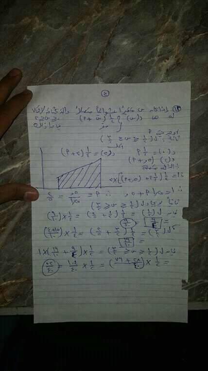 حل امتحان الاحصاء 2018