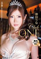 DSAM-93 CLUB ONE : 倖田りな