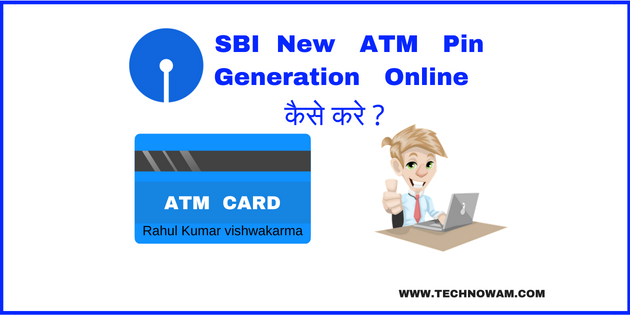 How to get SBI ATM PIn number online netbanking