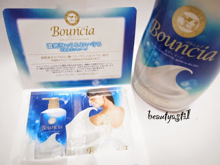 harga-bouncia-japanese-body-soap.jpg