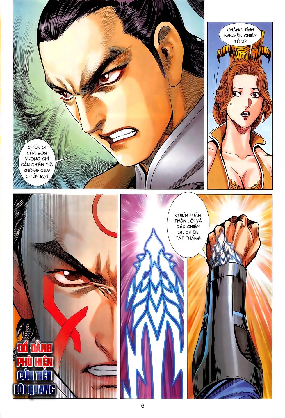 Chiến Phổ chapter 17: chiến thần phẫn nộ trang 6