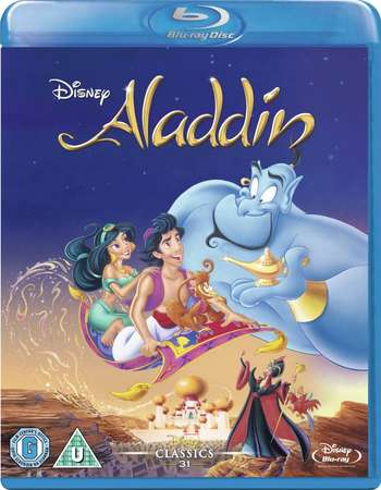 Poster Of Aladdin 1992 Dual Audio 300MB BRRip 576p Free Download Watch Online