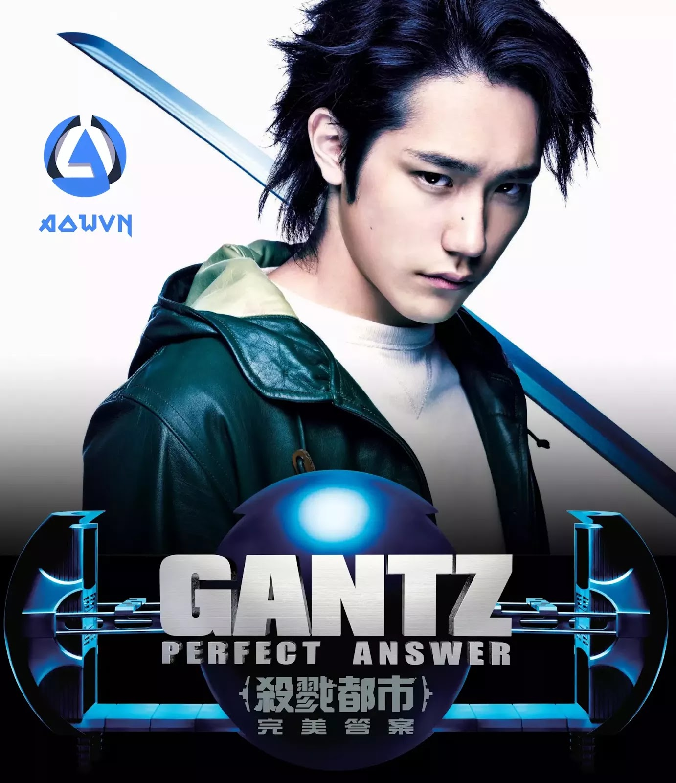 AowVN.org m%2B%25281%2529 - [ Live Action 3gp Mp4 ] Gantz : Perfect Answer Part 1 + 2 | Vietsub - Hấp Dẫn