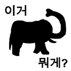 Silhouette Quiz(Korean)