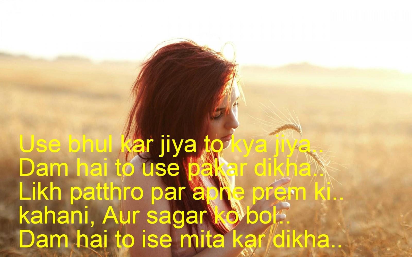 Pictures being single is my attitude p funny joke and attitude image - Use Bhul Kar Jiya To Kya Jiya Dam Hai To Use Pakr Dikha