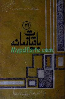baqiyat-e-zamana