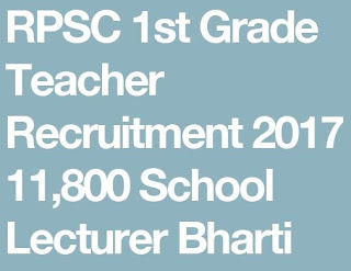 RPSC 1st Grade Teacher Recruitment 2017 Upcoming 11800 Teaching Post Bharti Apply Online Application www.rpsc.rajasthan.gov.in