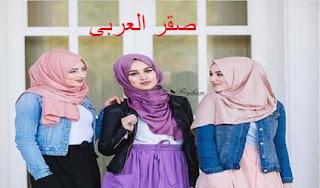 ارقام بنات واتس اب  2018ارقام بنات السعودية