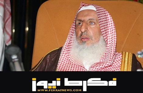 حراك 15 سبتمبر وتعليق مفتي السعودية والشيخ الشريم
