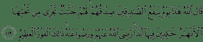 Surat Al-Maidah Ayat 119
