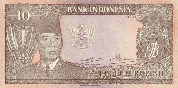 uang 10 rupiah soekarno 1965 depan