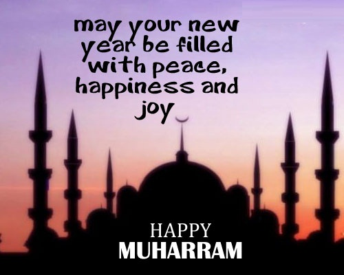 Happy Muharram Whatsapp DP