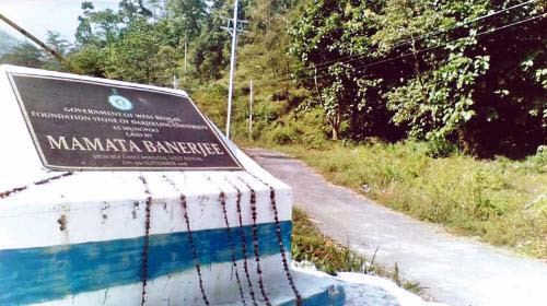 Foundation stone of Darjeeling University in Mungpoo