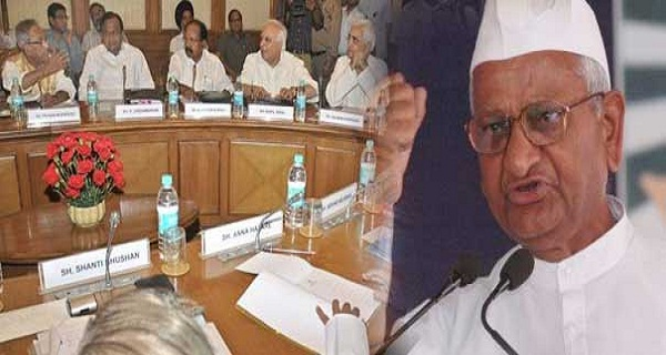 essay on jan lokpal bill and anna hazare