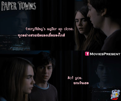 Paper Towns Quotes