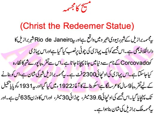 information about christ the redeemer