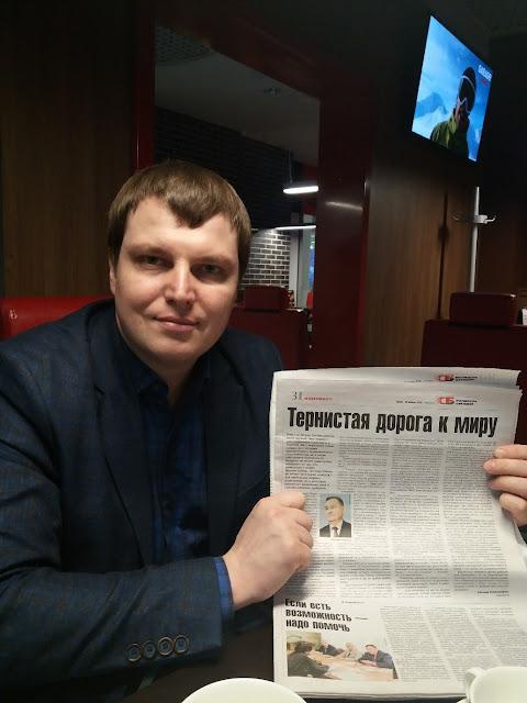 Роман Зыков, Минск, 31.01.2019