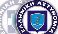 Προσλήψεις στην Ελληνική Αστυνομία: Δεν απαιτείται απολυτήριο Λυκείου