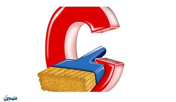 سى كلينر برنامج ccleaner 2016 لتنظيف الكمبيوتر