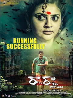 Raa Raa (2019) Hindi Dubbed Full Movie HDRip 720p
