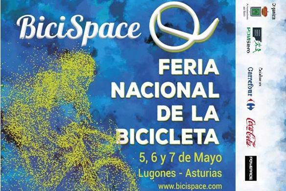 Berria Bike estará en BiciSpace, la Feria Nacional de la bicicleta