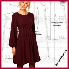 Vestido de invierno