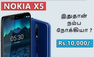 Nokia X5 Budget king is Back | Tamil Tech