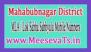 Mahabubnagar District MLA/ Lok Sabha Sabhyulu Mobile Numbers List Telangana State