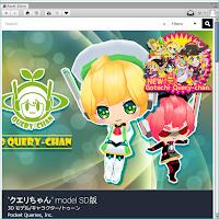 blog.fujiu.jp ゲームのグラフィックや音声を吸い出す方法