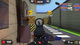 KUBOOM Apk v0.25 Mod (God Mode/Custom Crosshair)