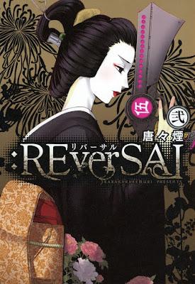 [Manga] リバーサル 第01-02巻 [REverSAL Vol 01-02] Raw Download