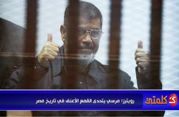 http://3.bp.blogspot.com/-6vKWKrxzyvg/VVf5KnAs0hI/AAAAAAABDhQ/noLWPxSPN-4/s1600/Mursi.jpg
