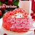 Birthday Wishes In Tamil | Birthday Kavithaigal