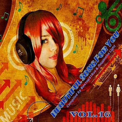 Beautiful Songs For You Vol 16 2018 Mp3 320 Kbps