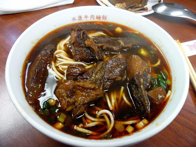 yongkang beef noodle soup taipei taiwan