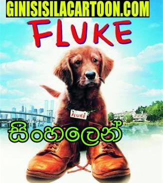 Sinhala Dubbed - Fluke