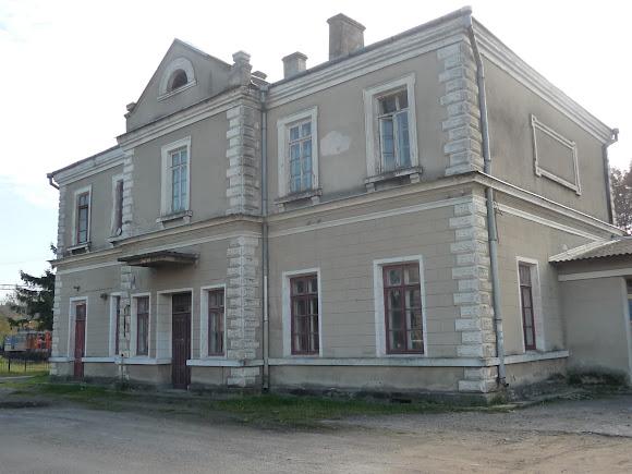 Жидачів. Львівська область. Залізничний вокзал