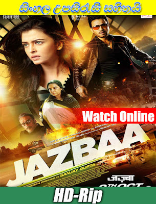 Jazbaa 2015 hindi Full Movie Watch Online Free