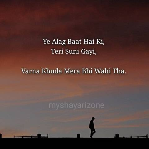 Heart Touching Sad Relationship Shayari Lines Whatsapp Status Download Image in Hindi
